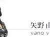 img_yano01
