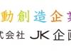 logo2009_02