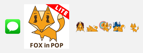 Fox in POP (for iMessage)(Free)