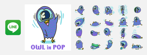 Owl in POP (for LINE App)
